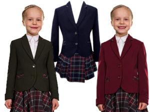 Жакет школьный для девочки АДЕЛЬ