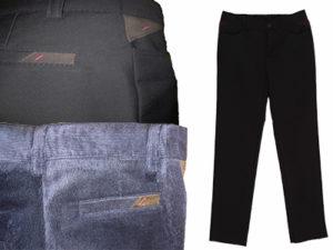 Школьные брюки для мальчика ЭДВИН