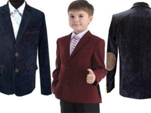 Школьный пиджак для мальчика ЧЕЛСИ
