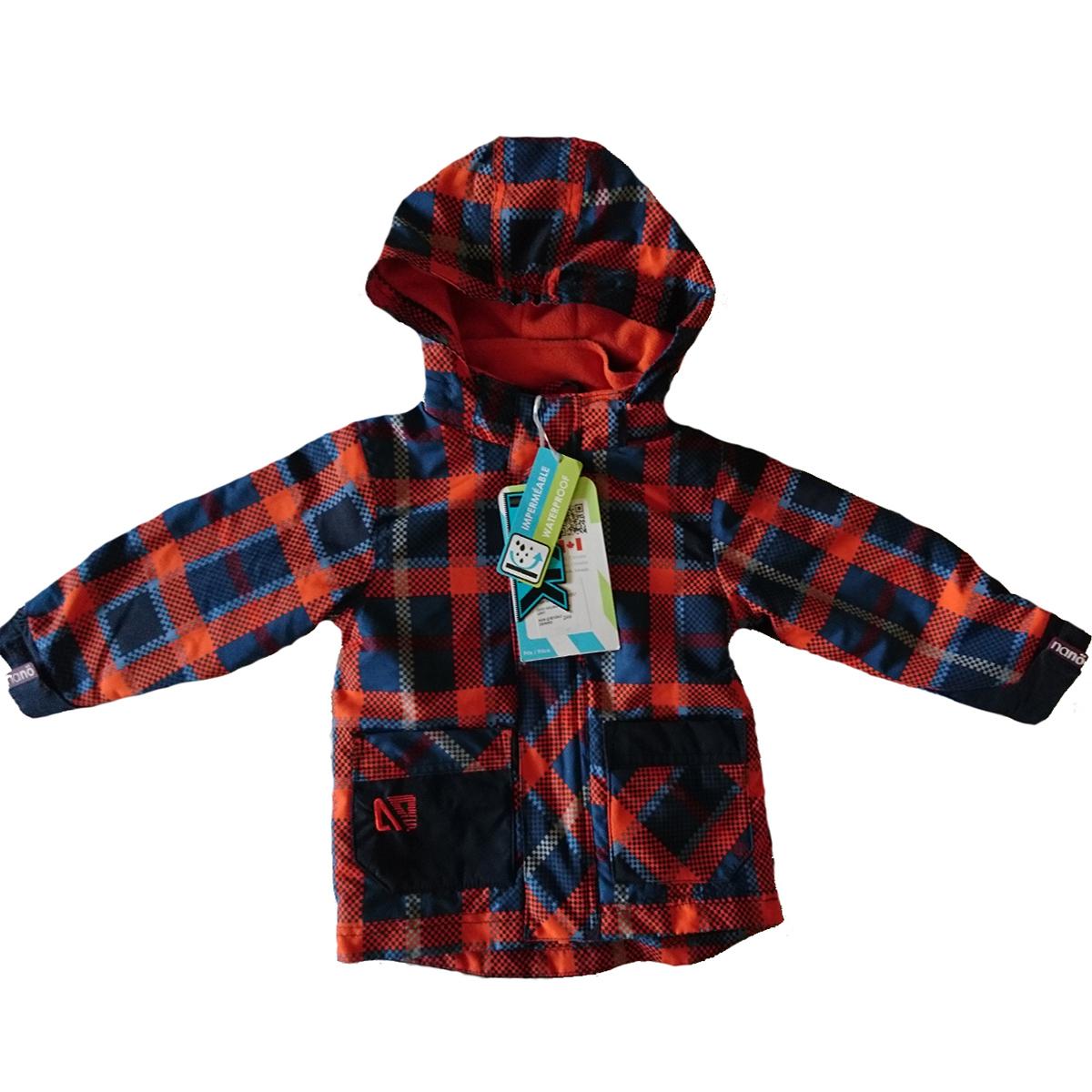 Куртка ветровка деми синяя для мальчика