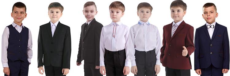 Школьная форма для мальчиков ПромАтелье сервис.