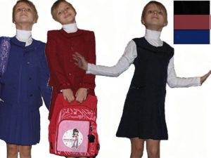 Костюм школьный для девочки