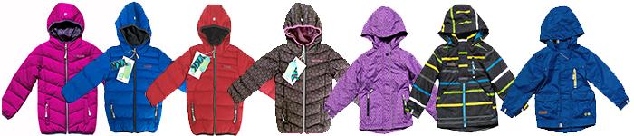 Демисезонные куртки НАНО