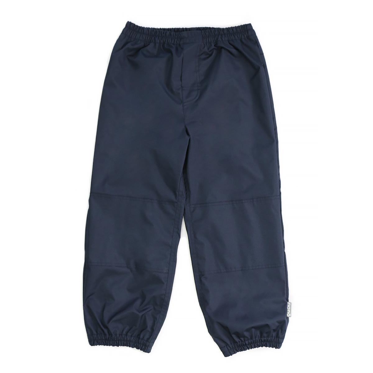 Демисезонные брюки NANO модель BABY