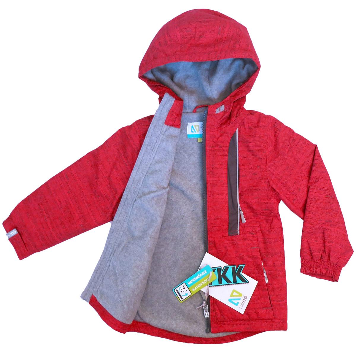 Куртка ветровка для мальчика на флисовой подкладке