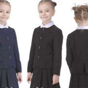 Жакет школьный для девочки ВАЛЕНТИНКА