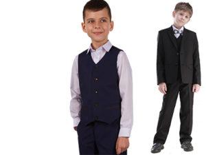 школьный жилет для мальчика ЭДВИН