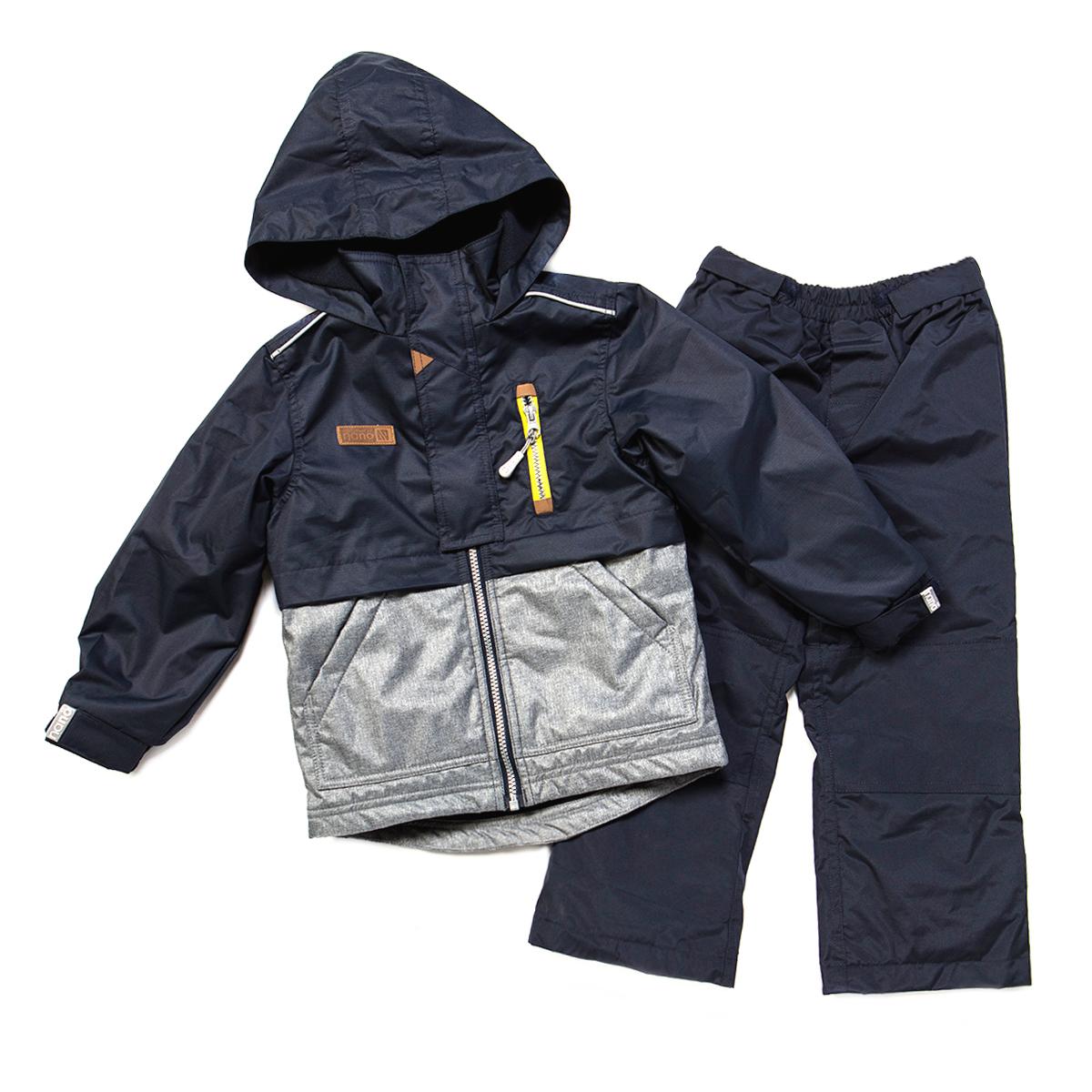 Куртка из весеннего комбинезона для мальчика.