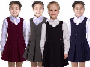 Сарафан школьный для девочки ДИАНА