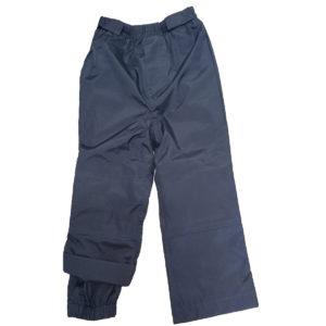 Демисезонные брюки синие
